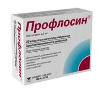 Таблетки профлосин инструкция по применению