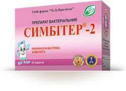 СИМБИТЕР-2