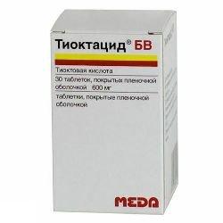 ТИОКТАЦИД БВ