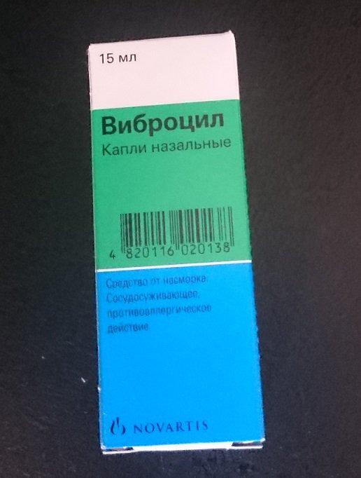 Капли Виброцил – отличный комплексный препарат от обычного и аллергического насморка для всей семьи