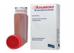 АЛЬВЕСКО цены и наличие в аптеках Одессы. Купить по выгодной цене - Medcentre.com.ua