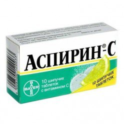 Аспирин-с таблетки шипучие 10 шт цена 320 руб в Москве, купить Аспирин-с таблетки шипучие 10 шт инструкция по применению, отзывы в интернет аптеке