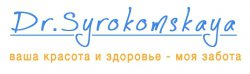 Частный кабинет косметолога-дерматолога Dr. Syrokomskaya