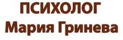 Частный кабинет Марии Гриневой