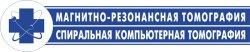 """Диагностический центр """"Ф-1"""""""