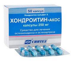 хондроитин-акос капсулы инструкция по применению
