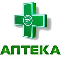 Киевская областная аптека