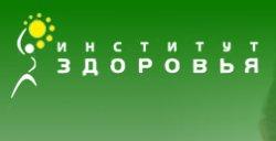 """Медицинский центр """"Институт здоровья"""""""