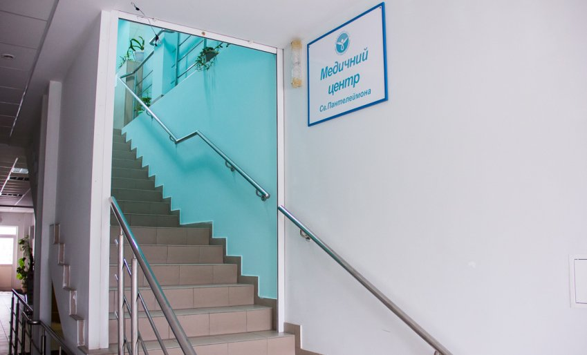 Медицинский центр на приморском проспекте