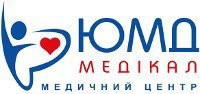 "Медицинский центр ""ЮМД-Медикал"""