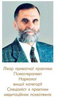 Лечения алкоголизма европейского уровня: врач-нарколог Коваленко Ярослав