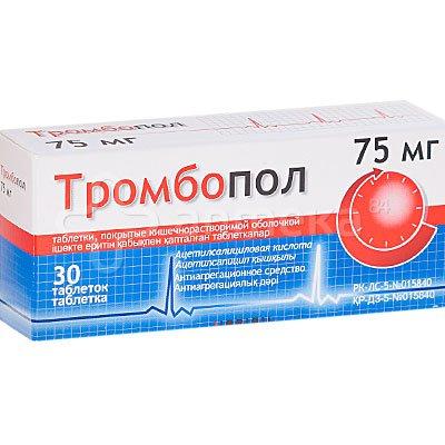 тромбопол таблетки инструкция по применению цена отзывы