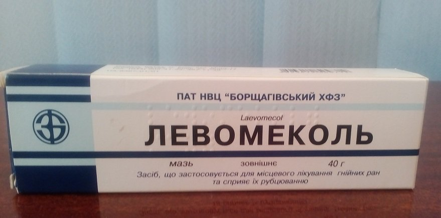 Левомеколь - мазь антибиотик для лечения ран, ожогов
