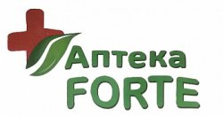 Аптека Forte