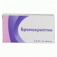 Что такое бромокриптин
