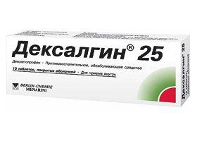 Дексалгин цена в Москве от 239 руб., купить Дексалгин, отзывы и инструкция по применению
