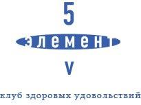 "Фитнес клуб ""5 Элемент"""