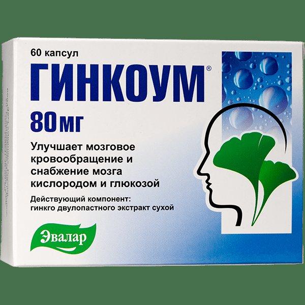 Гинкоум – инструкция по применению, показания, дозы, аналоги