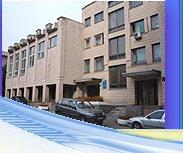 Киевская городская клиническая больница №17