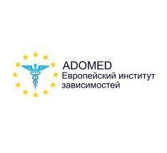 """Европейский институт зависимостей """"ADOMED"""""""