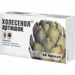 ХОЛЕСЕНОЛ АРТИШОК