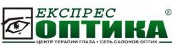 """Сеть """"ЕкспресОптика"""""""