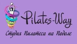 """Студия пилатеса """"Pilates-Way"""""""