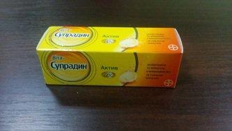 Вита-Супрадин Актив - витаминный комплекс