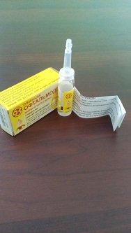 Глазные капли Офтальмодек для лечения конъюнктивита у детей