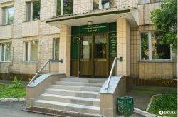 Киевский центр новых технологий в стоматологии