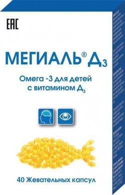 МЕГИАЛЬ Д3