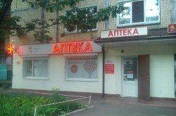 """Аптека """"SANATA"""""""