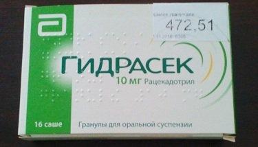 Гидрасек - препарат от диареи у детей
