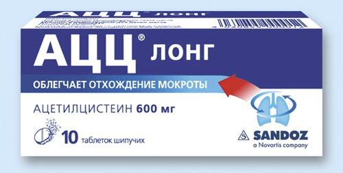 АЦЦ Лонг - 20 отзывов, цена от 138 руб., инструкция по применению