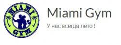 "Фитнес клуб ""Miami Gym"""