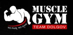 """Фитнес клуб """"Muscle Gym.Team Dolgov"""""""
