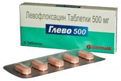 ГЛЕВО 500