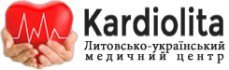 Литовско-украинский медицинский центр Kardiolita (Кардиолита)