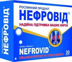 НЕФРОВИД