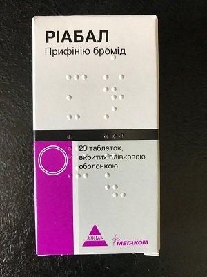 Риабал в таблетках