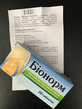 Бионорм для микрофлоры кишечника
