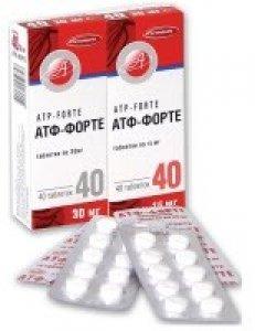 Атф таблетки инструкция по применению
