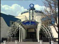 Фитнес клуб Aquarium