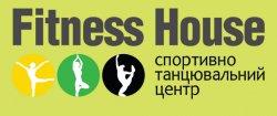 Фитнес клуб Fitness House