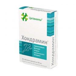 Хондрамин таблетки 10 мг, 40 шт. , цена 427 руб. : инструкция.