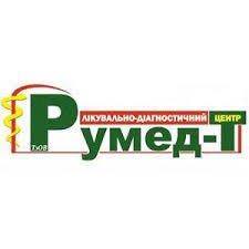 """Лечебно-диагностический центр """"Румед-Т"""""""
