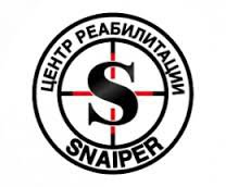 "Реабилитационный центр ""Снайпер"""