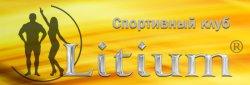 Спортивный клуб Litium