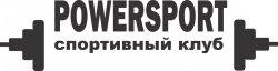 Спортивный клуб Powersport