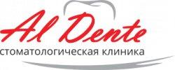 """Стоматологическая клиника """"Al Dente"""""""